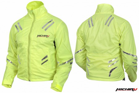 Куртка мотоциклетная (текстиль) Safety Jacket Лимонный  MICHIRU
